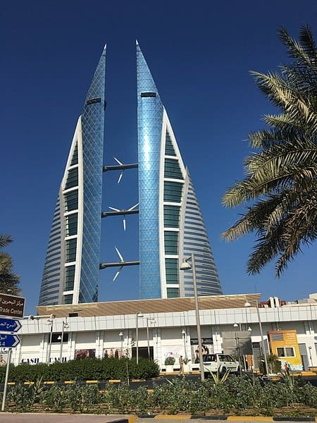 What you need to know about Bahrain visas for students